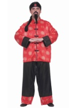 Adult Chinese Gentleman Costume