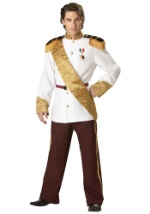 Men's Elite Prince Charming Costume